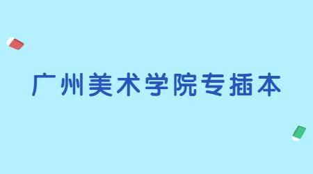学习阅读招生逆袭计划简约首图 (1).jpg